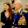 Olga Amelchenkova