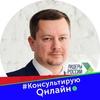 Pavel Blyumin
