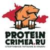 ProteinCrimea.ru - спортивное питание в Крыму!