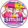 Детская одежда Smail |Непромокайки|Мембрана