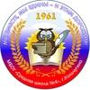 """МБОУ """"Средняя школа №4"""" (Фотогалерея)"""