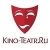 🎭  Кино-Театр.Ру