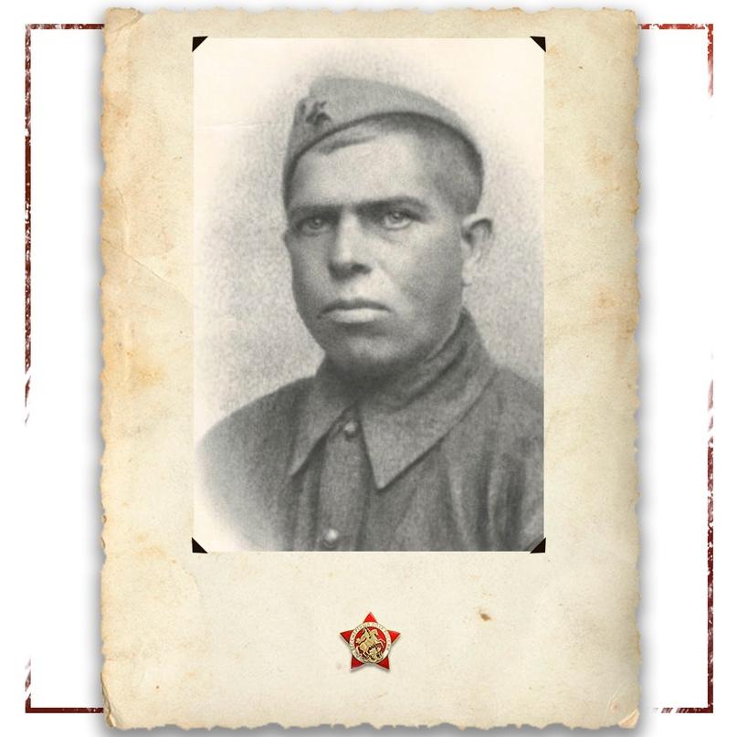 Мой дедушка, Пономарёв Максим Васильевич, родился 18 февраля 1906 г. в с. Большо...