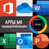 Microsoft Office 2019 for Mac Apple M1