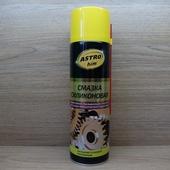 Смазка силиконовая ASTRO 650 мл