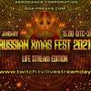 RUSSIAN XMAS FEST 2021. Life Stream Edition.