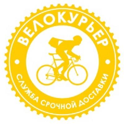 Андрей Велосипедов, Челябинск