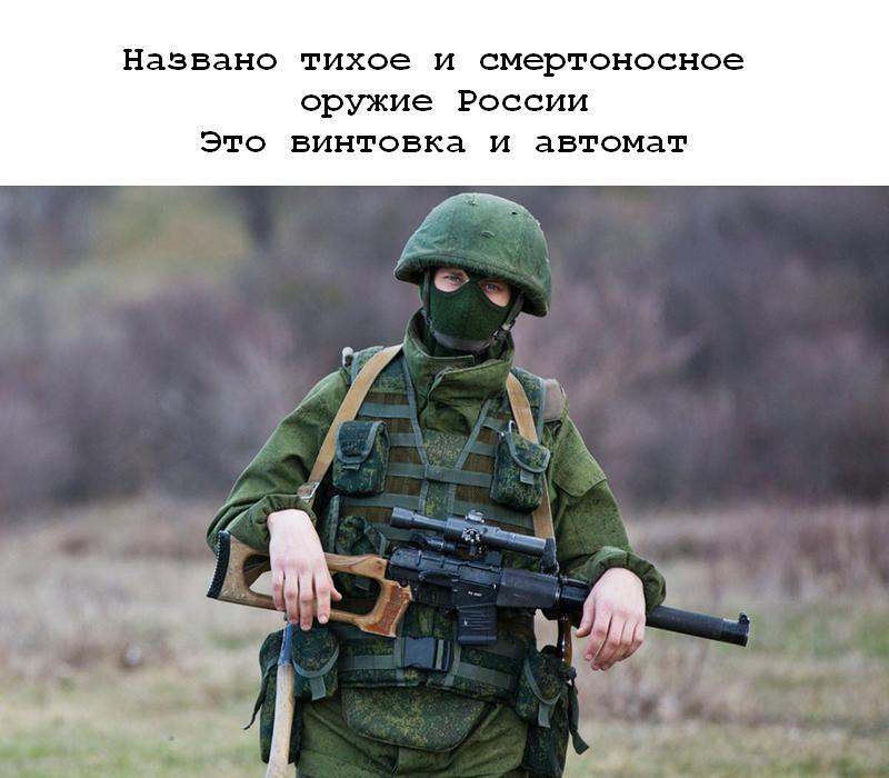 Американское издание National Interest написало о преимуществах российской бесшу...