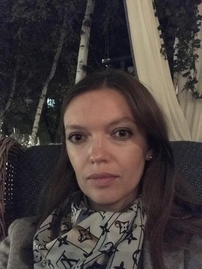 Евгения Леонова, Москва