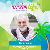 Летний фестиваль Vedalife   14.08 - 23.08