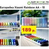 Батарейки Xiaomi Rainbow АА (пачка 10 шт.)