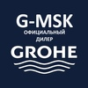 Grohe G-Msk
