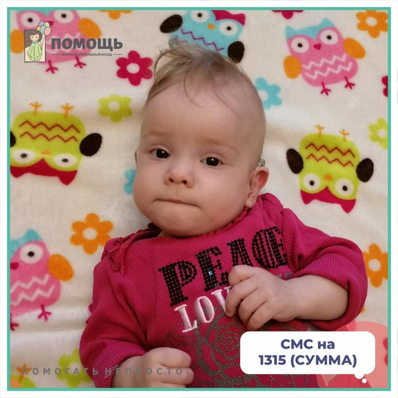 ❗ Невероятная история Евы: она родилась недоношенной и смогла выжить