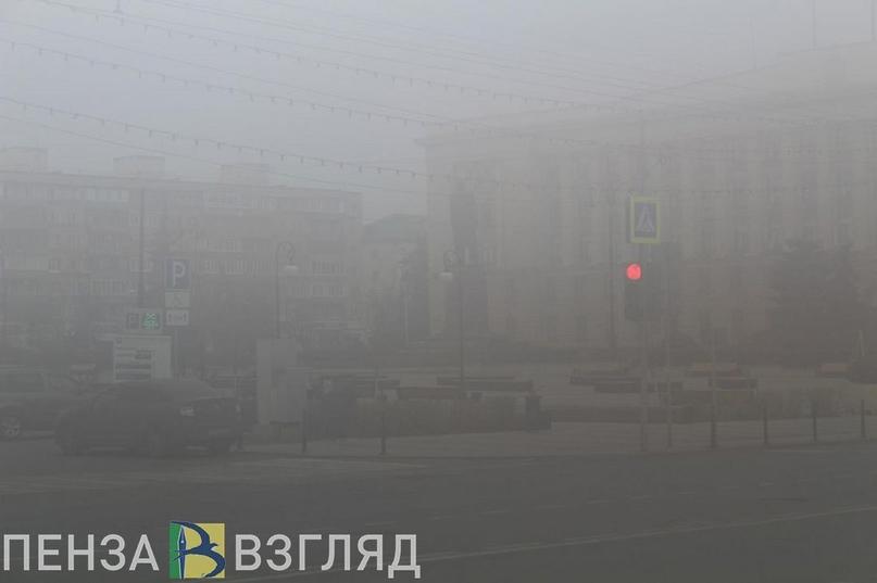 В Пензенской области из-за тумана снизится видимость