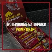 Протеиновые батончики | Prime Kraft