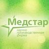 Медстар/Medstar, научно-производственная фирма