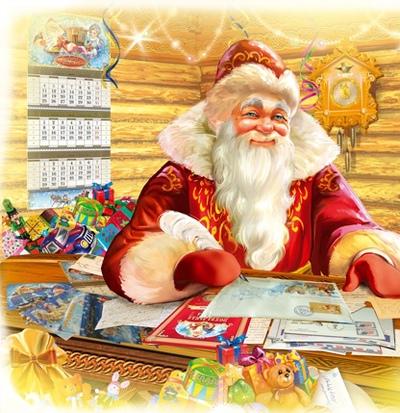 Письмо-От Деда-Мороза, Тюмень