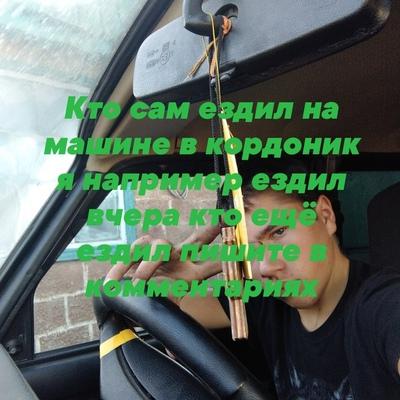 Ii Шерстюков, Челябинск