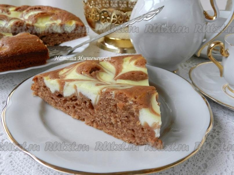 Творожный пирог с какао от Натальи Имшенецкой