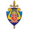 Культурный центр ГУ МВД России