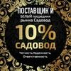 Бахрулло Розиков 28-671