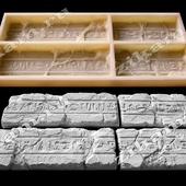 МИНИ ДЕКОРЫ ДЛЯ ПАННО «ЕГИПЕТ». Полиуретановая форма для литья гипса/бетона.