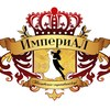 Imperial Dance (Краснодар)