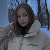 СофьяСеврюкова
