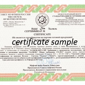 """Добровольная сертификация продуктов и услуг на соответствие стандарту """"Халяль"""""""