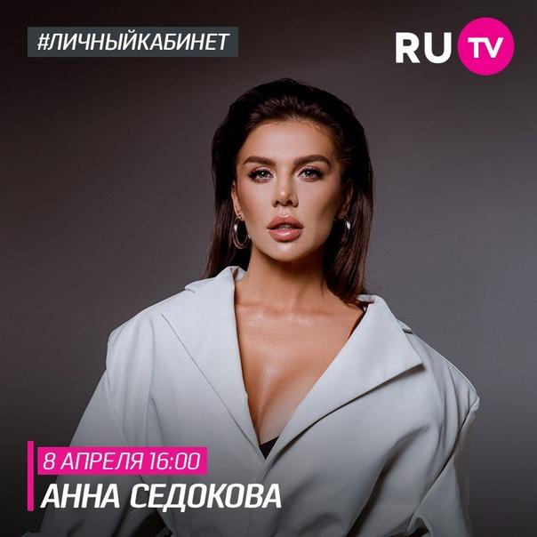Анна Седокова -  #5