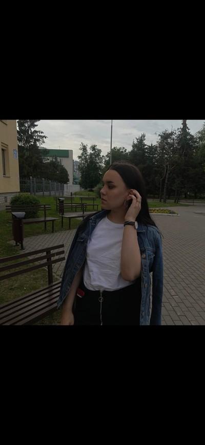 Катя Авдеева, Минск