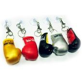 """Брелок Top Ten """"Боксерская перчатка"""" с карабином и присоской"""