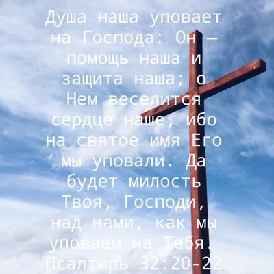 Кондрашов Павел, Уфа