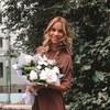 Natalya Davydova