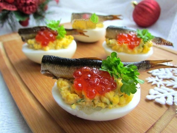 Фаршированные яйца со шпротами и красной икрой.