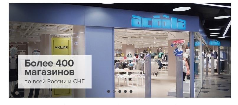 Сеть магазинов детской одежды ACOOLA👗приглашает на работу Продавцов-консультантов магазина в: