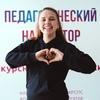 Larisa Sokolova