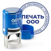 """Печать для ООО на автомате """"Стандарт"""" Д40"""