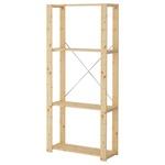 IKEA - HEJNE ХЕЙНЕ 1 секция, хвойное дерево78x31x171 см (В цену включена стоимость доставки)