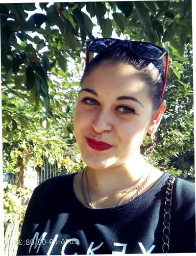 Samira Moleva