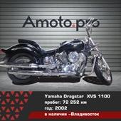 Yamaha Dragstar 1100 XVS1100