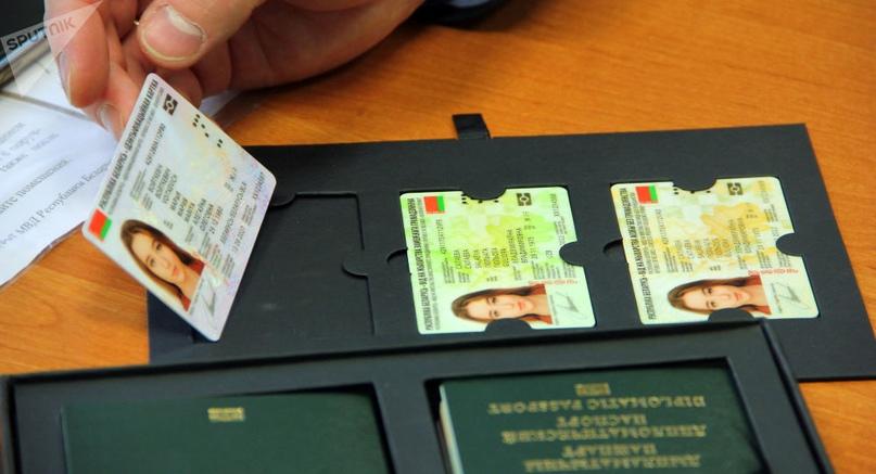 ID-карты: сколько будут стоить, как оформить и куда по ним уехать.