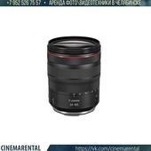 Canon RF 24-105 f/4 L IS USM (для беззеркальных камер)