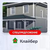 Проект DM-1 KLEIBER (КЛАЙБЕР)