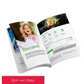 ДНК-тест Baby