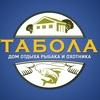 База отдыха «ТАБОЛА» | Рыбалка в Астрахани