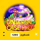 "Плагин: ""UniversalCasePro+"" (Лучший плагин на кейсы по мотивам сервера LastCraft)"
