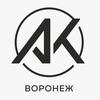 Академия Игоря Крутого. Воронеж