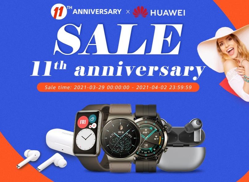 Акции на 11-летие Aliexpress от магазина MALL Store (продают электронику от Huaw...