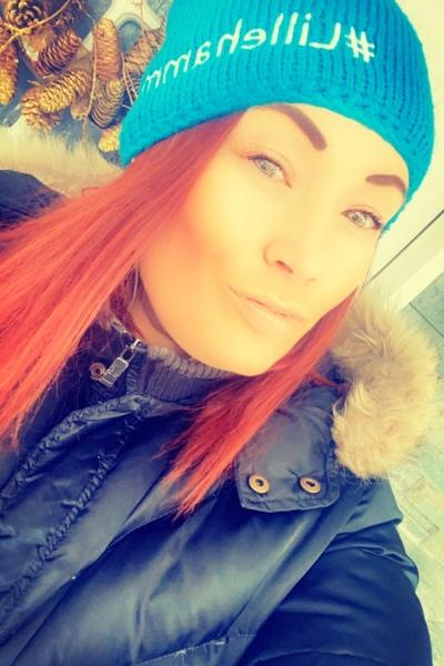 Елена Зайнакова, Челябинск
